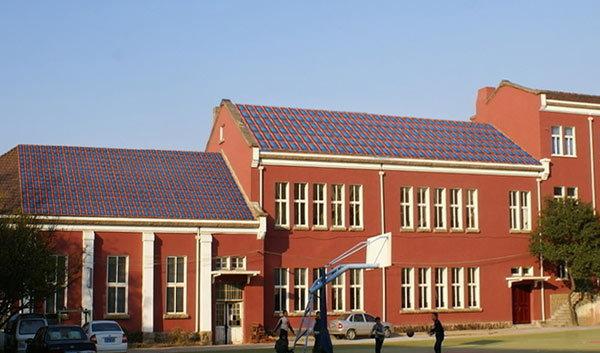 上海燊森环保工程有限公司 太阳能发电 太阳能光伏